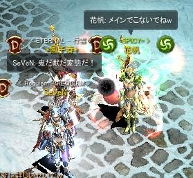 決闘部_f0233667_08532369.png