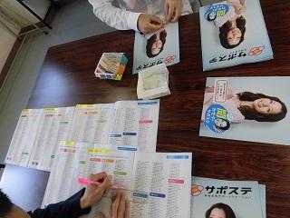 木曜日の総合活動_c0204368_10445200.jpg