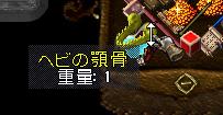 b0022669_17382835.jpg