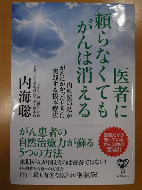 f0197703_15424374.jpg