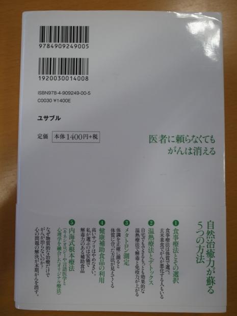 f0197703_15441988.jpg