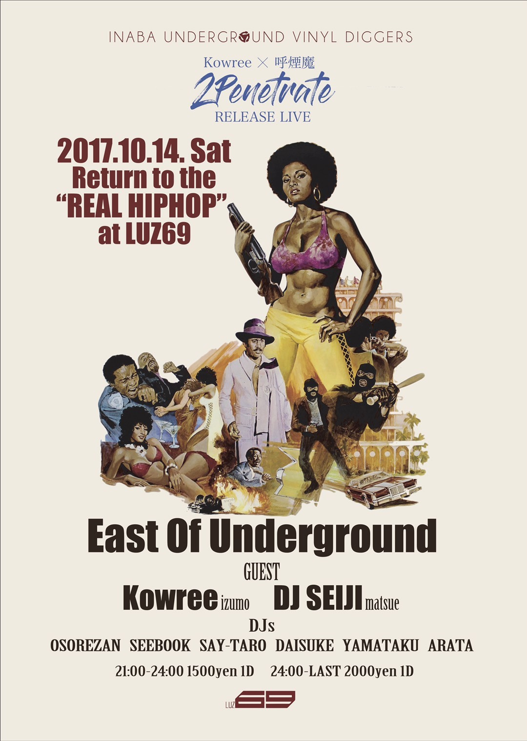 EAST OF UNDERGROUND -GUEST Kowree & DJ SEIJI- (2k17.10.14@LUZ69)_e0115904_05342113.jpg
