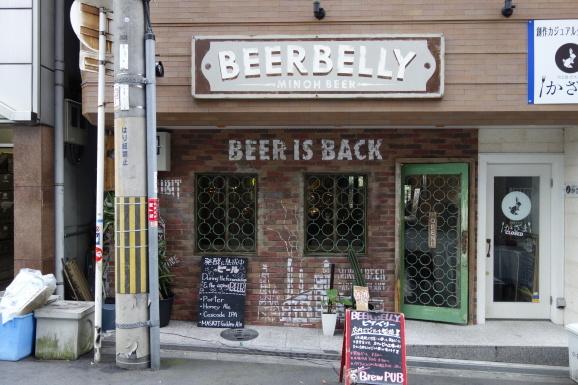 2017年 大阪 BEER BELLY&味園ユニバース&今井_e0230011_17074367.jpg