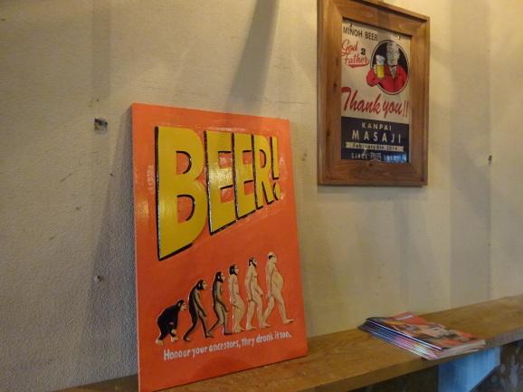 2017年 大阪 BEER BELLY&味園ユニバース&今井_e0230011_17150834.jpg