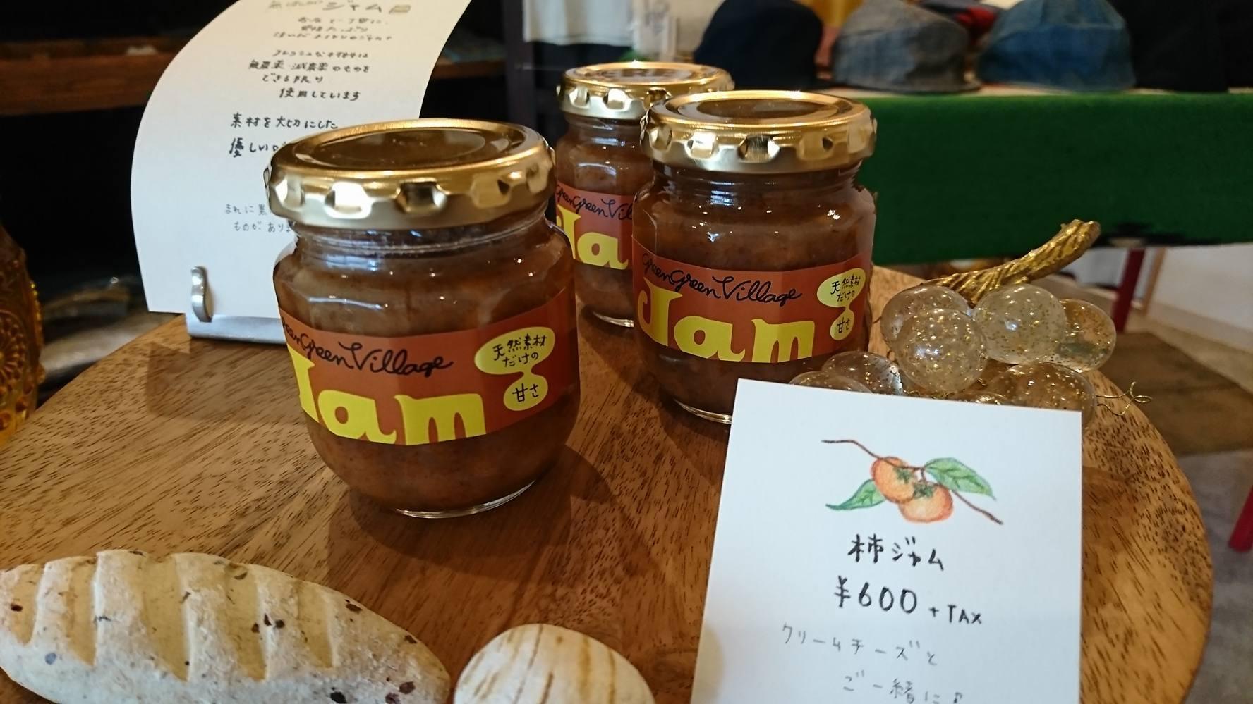 「紅玉林檎ジャム」作り& ミズムNo,251_a0125419_05455432.jpg