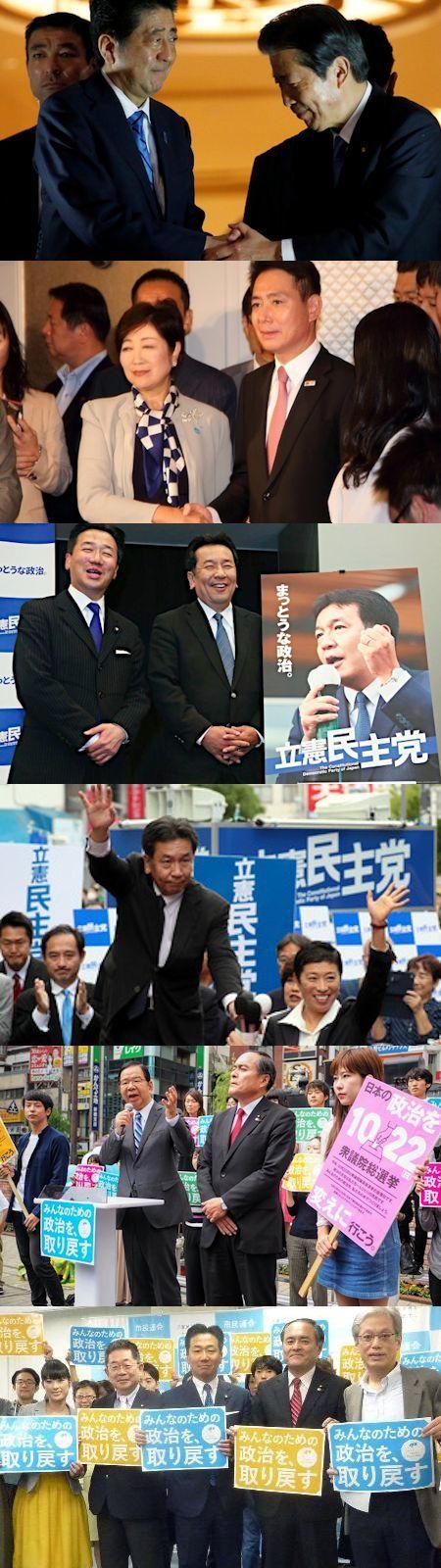五たび安倍自民党圧勝の選挙 - 「野党共闘」の戦略を根底から見直そう_c0315619_16545284.jpg