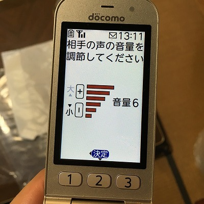 d0182119_18394133.jpg
