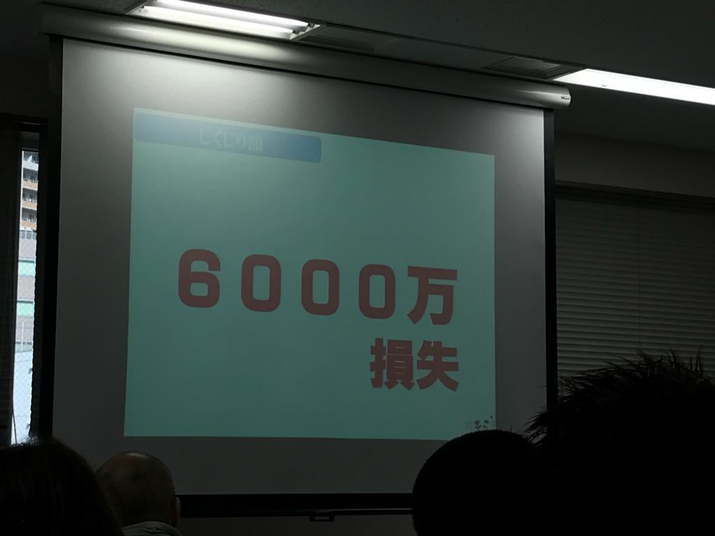 e0069433_20062566.jpg