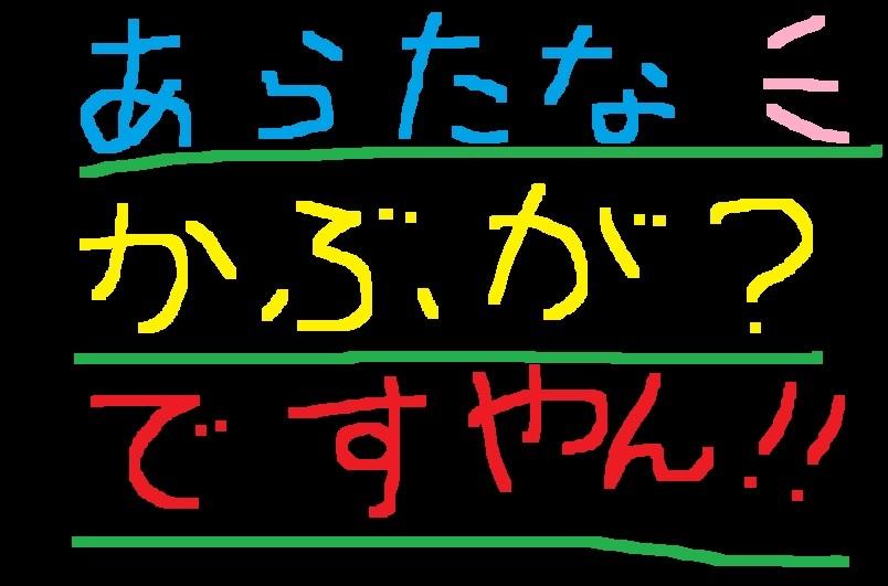 f0056935_10443013.jpg