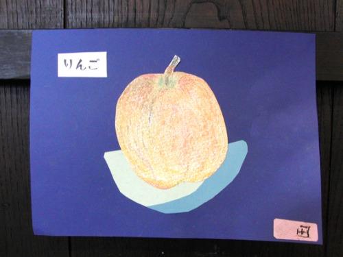 オイルパステル画 ~ 林檎の量感画 ~_e0222340_15495999.jpg