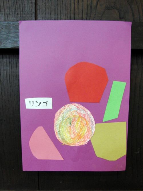 オイルパステル画 ~ 林檎の量感画 ~_e0222340_15511593.jpg