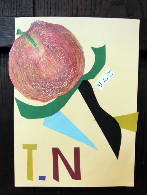 オイルパステル画 ~ 林檎の量感画 ~_e0222340_15514327.jpg