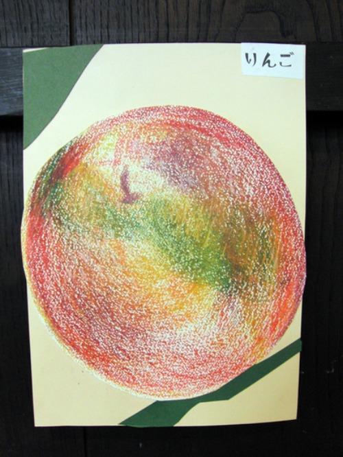 オイルパステル画 ~ 林檎の量感画 ~_e0222340_15523757.jpg