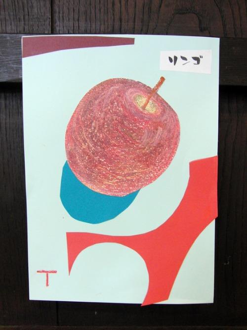 オイルパステル画 ~ 林檎の量感画 ~_e0222340_1552937.jpg