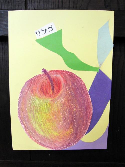 オイルパステル画 ~ 林檎の量感画 ~_e0222340_1553034.jpg