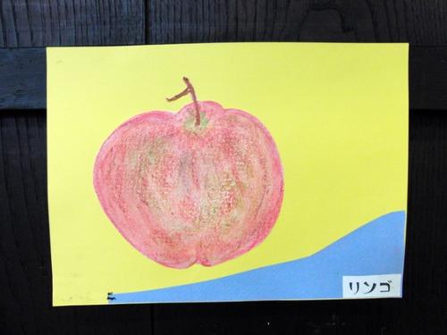 オイルパステル画 ~ 林檎の量感画 ~_e0222340_15532615.jpg