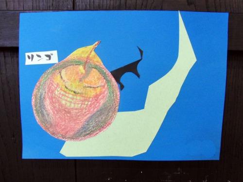 オイルパステル画 ~ 林檎の量感画 ~_e0222340_15534626.jpg