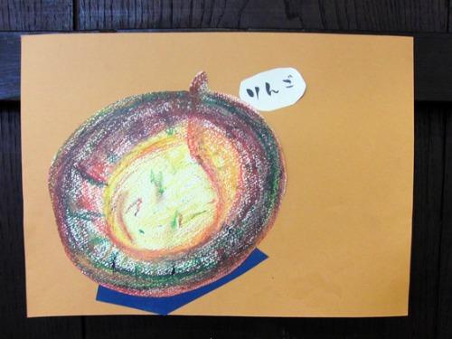 オイルパステル画 ~ 林檎の量感画 ~_e0222340_15571113.jpg