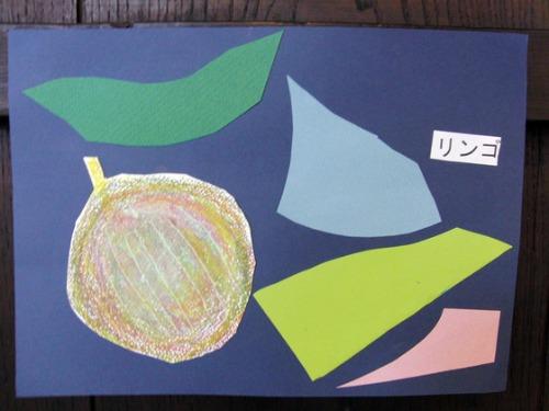 オイルパステル画 ~ 林檎の量感画 ~_e0222340_15573192.jpg