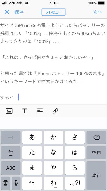 b0136045_09153258.jpg