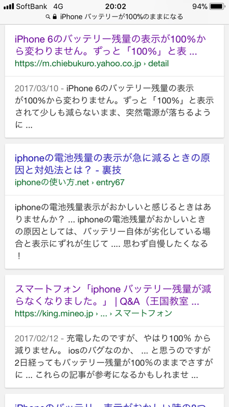 b0136045_20051120.jpg
