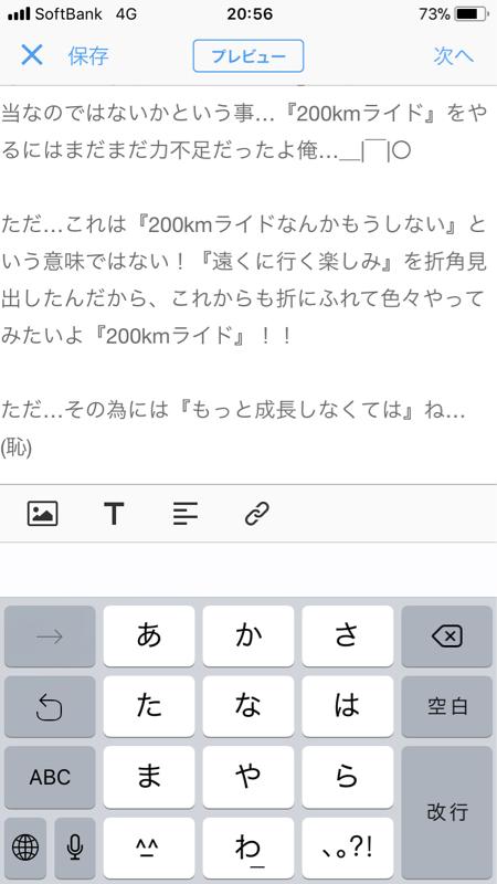 b0136045_20563305.jpg