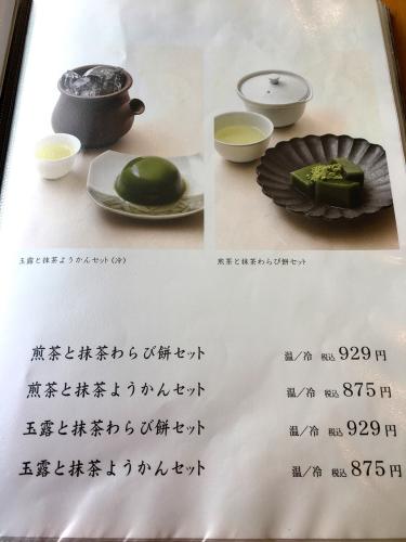 京はやしや_e0292546_21153289.jpg