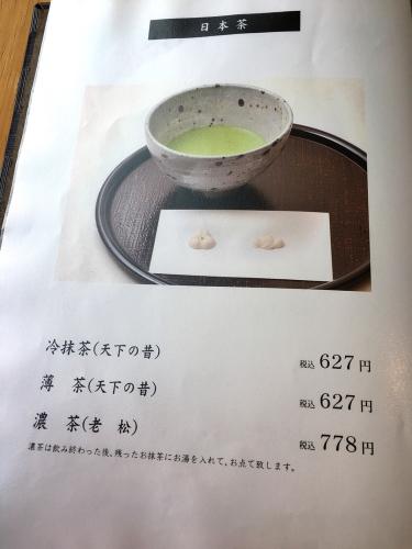 京はやしや_e0292546_21153386.jpg