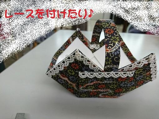 f0128146_12085269.jpg