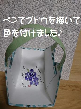 f0128146_12102574.jpg