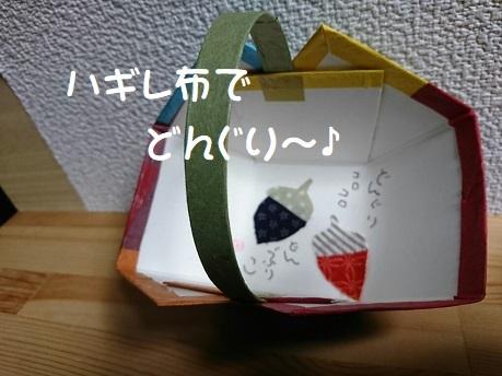 f0128146_12110338.jpg