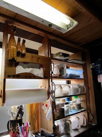 冷蔵庫の上の収納_c0327752_09043307.jpg