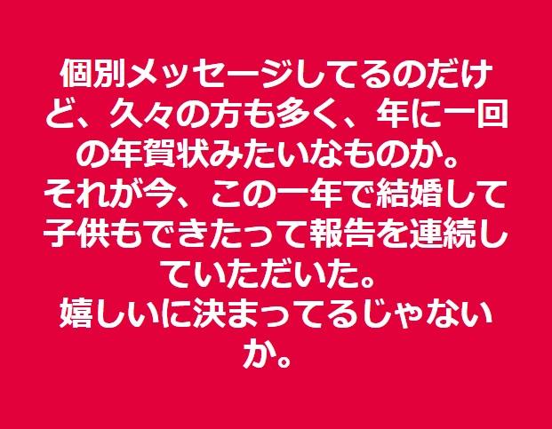 b0002156_1611861.jpg
