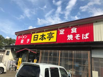 d0246961_16143520.jpg