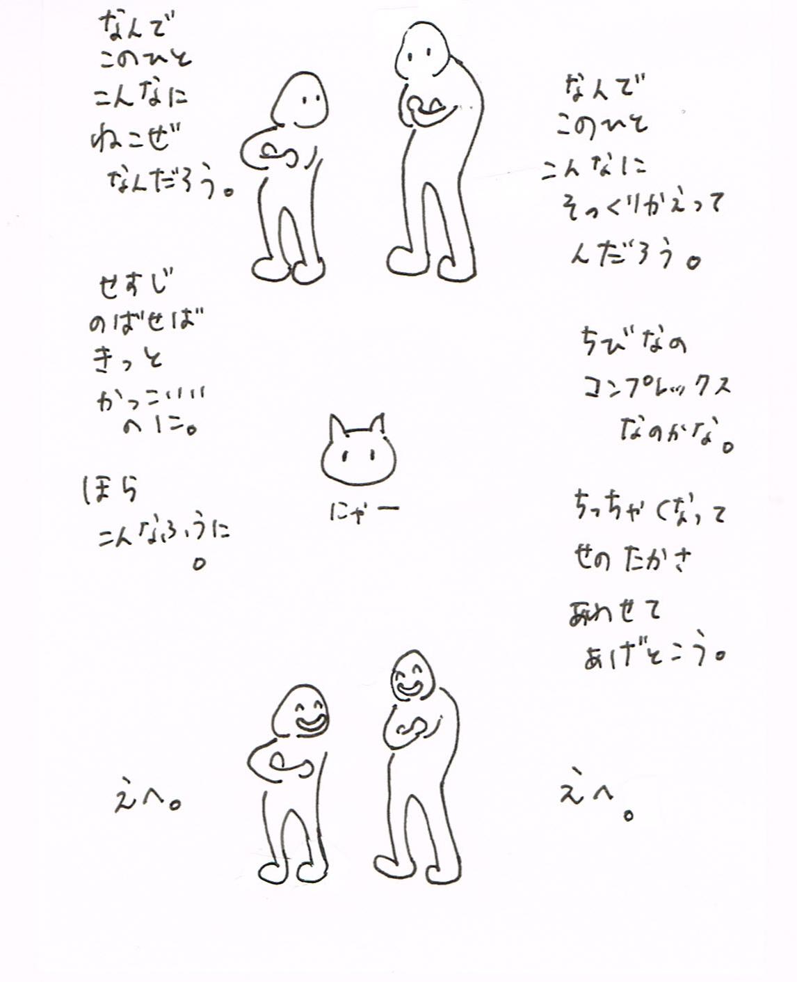 a0330267_20382157.jpg