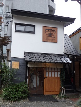 札幌円山の小さな可愛いパン屋 「円麦」_f0362073_12304066.jpg