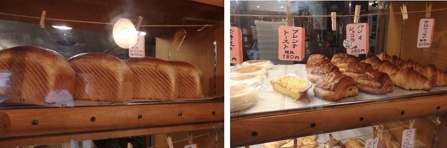 札幌円山の小さな可愛いパン屋 「円麦」_f0362073_12371916.jpg