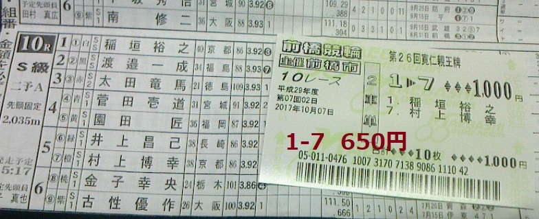 f0131183_00464764.jpg