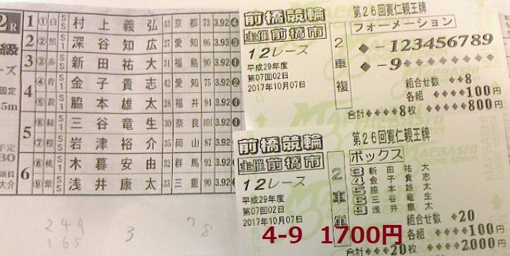 f0131183_00465945.jpg