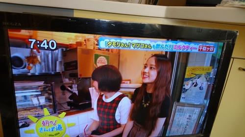 「出た~今朝テレビ東京朝の散歩道テレビ」_a0075684_10272453.jpg