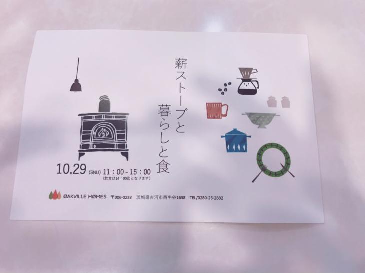 【マリアル LIVE/WORK SHOP】_a0127284_09040477.jpg