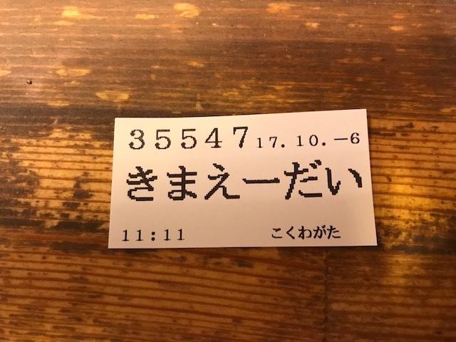 b0187591_09572738.jpg