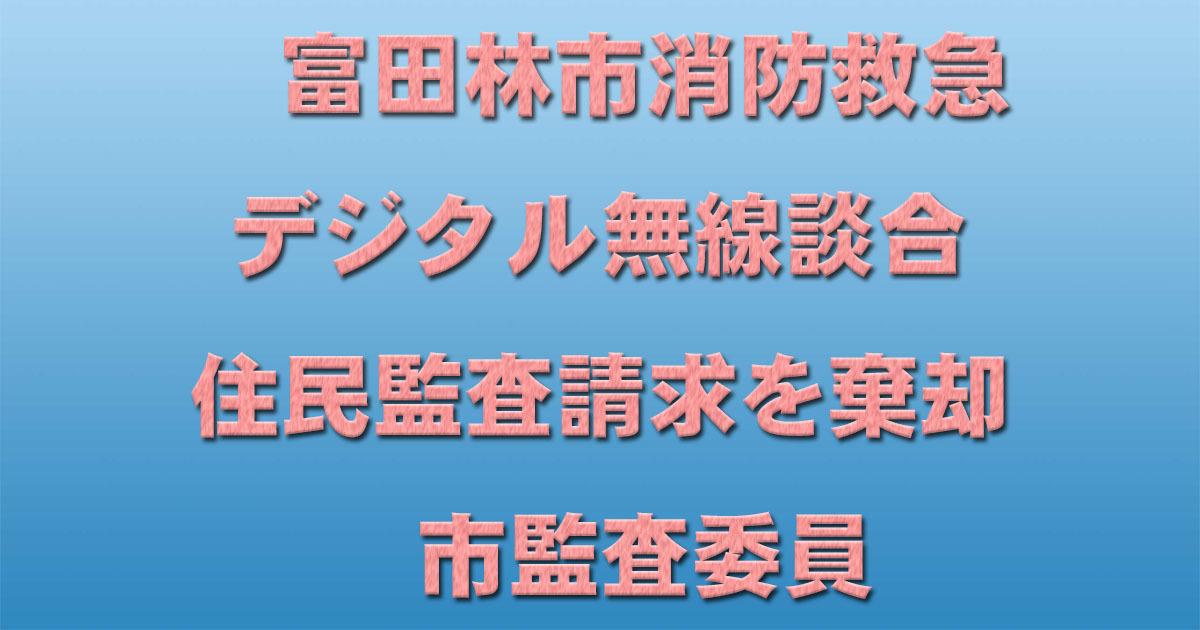 d0011701_11505892.jpg