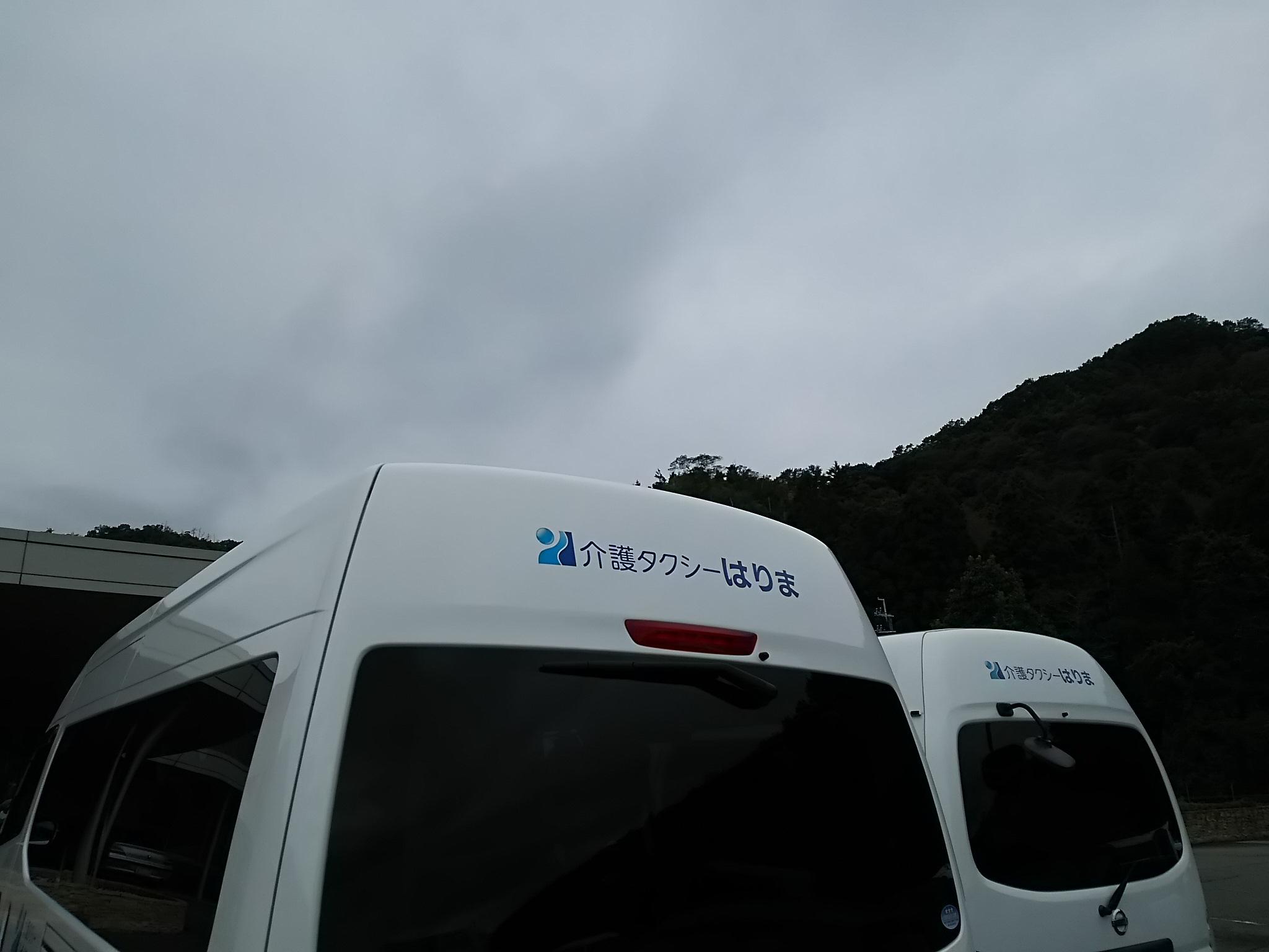 b0329603_17474158.jpg