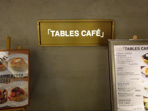 2017年 大阪 TABLES CAFEでカップケーキ_e0230011_17073583.jpg