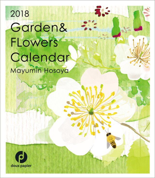 Mayumin 2018 Garden&FlowersCalendar_f0172313_00182939.jpg