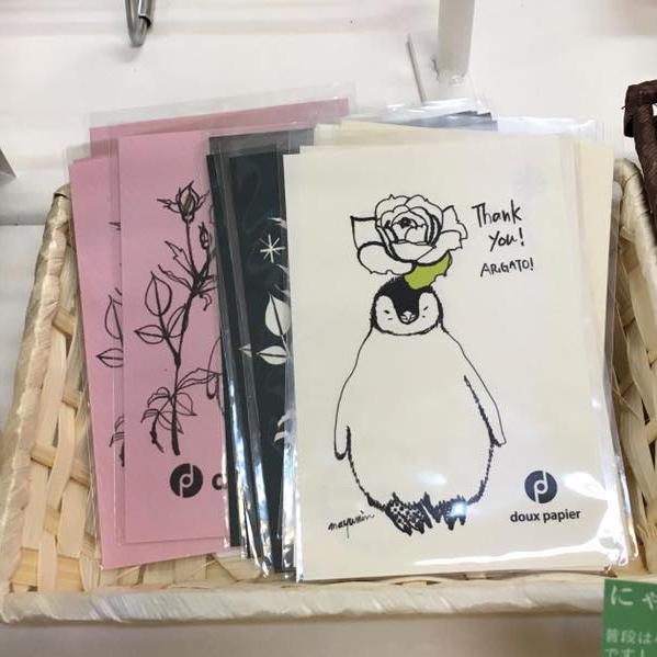 """ペンギンT&バック """"Penguin meets rose""""_f0172313_02061963.jpg"""