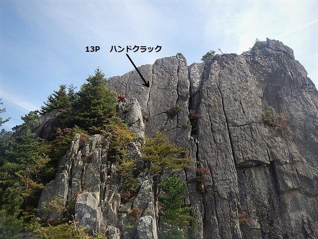 f0308721_19303552.jpg