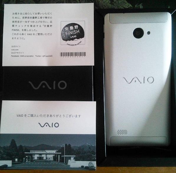 NEC LavieTAB導入~VAIO PhoneA とともに~_c0223825_00515655.jpg