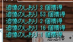d0067837_1501775.jpg